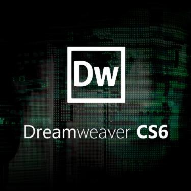 Dreamweaver CS6-antigo