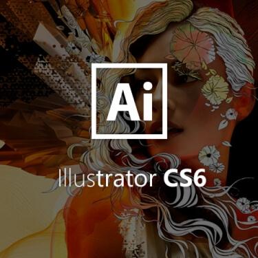 Adobe Illustrator CS6-antigo